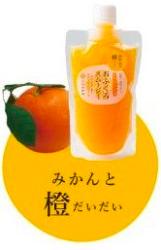 みかんと橙