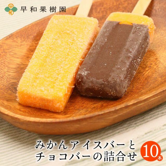 高級フルーツキャンディー10本セット